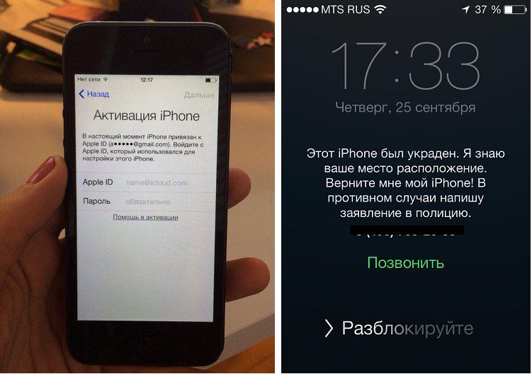 Как сделать блокировку на айфон